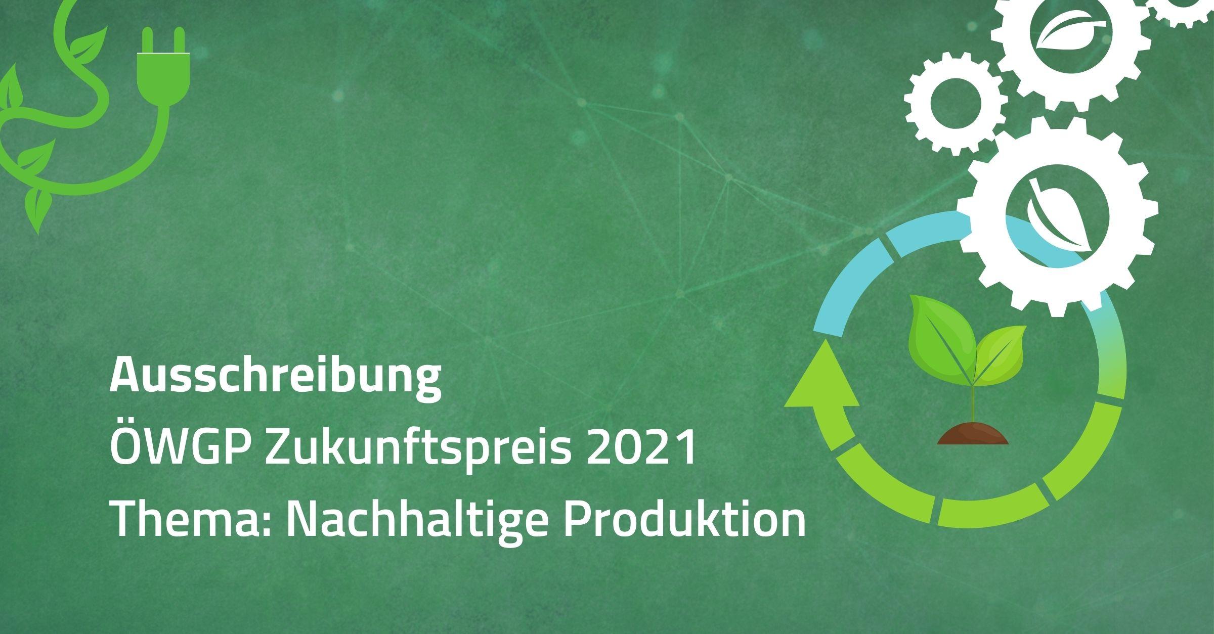Ausschreibung ÖWGP Zukunftspreis 2021, Thema Nachhaltige Produktion